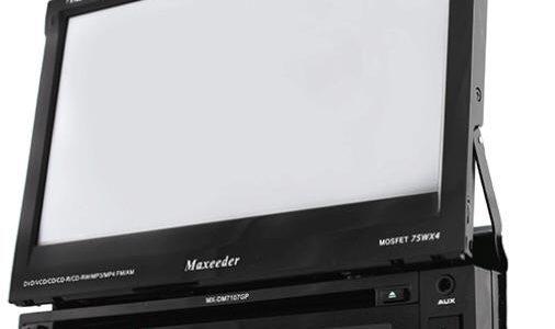 تعمیرات ضبط مانیتور مکسیدر maxeeder 09122046823